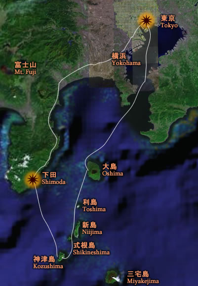 Journey to the Izu Islands